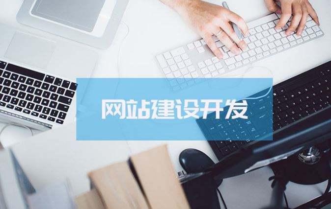 东光专业网络建设公司