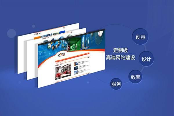 密云外贸网站建设公司