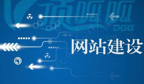 北京专业网站优化哪家好