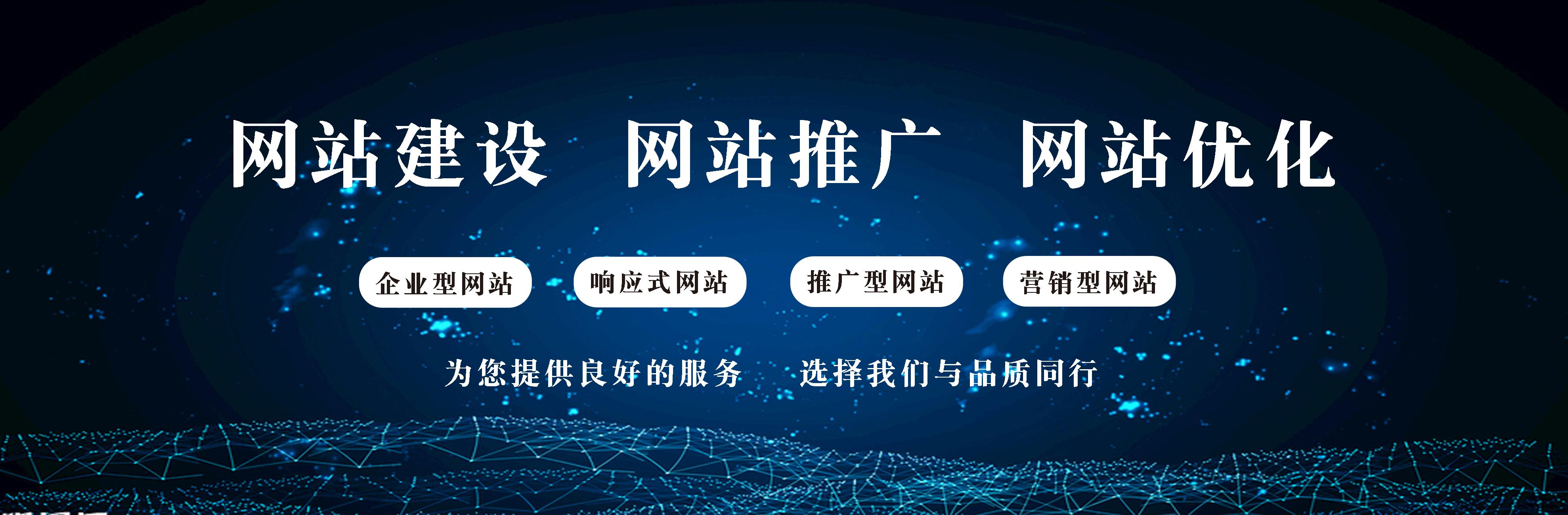 北京做网站公司